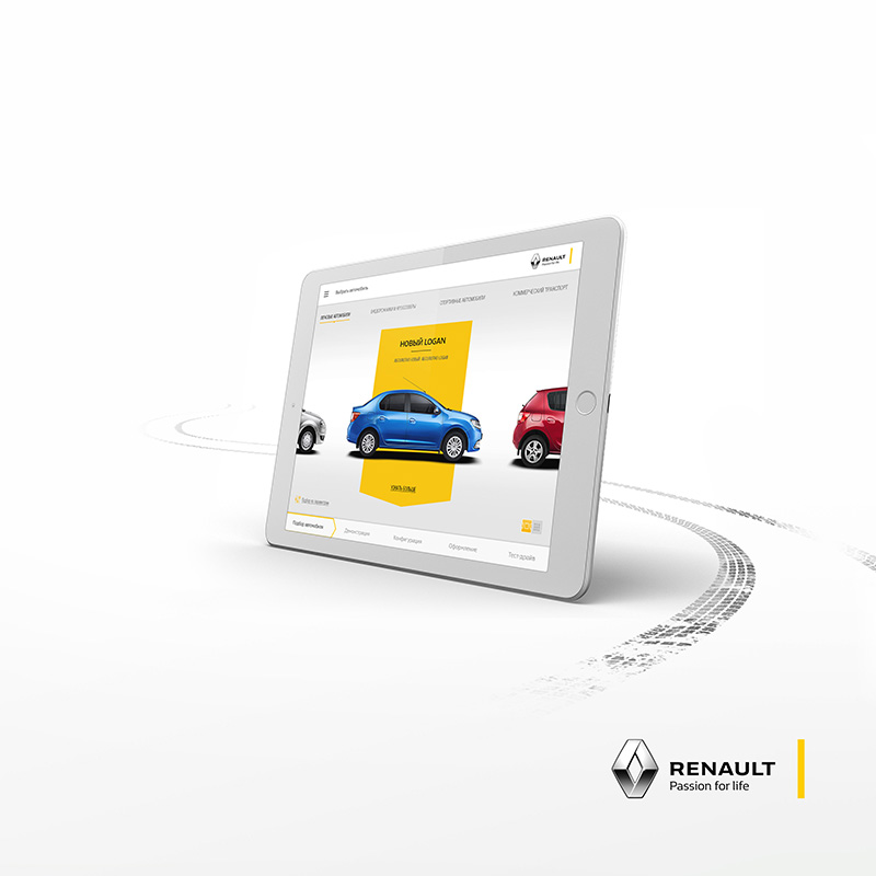 Renault Sales App